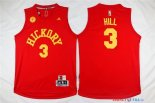 Indiana Pacers - Maillot NBA George Hill 3 Rouge