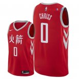 Houston Rockets - Maillot NBA Marquese Chriss 0 Nike Rouge Ville 2018