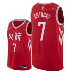 Houston Rockets - Maillot NBA Carmelo Anthony 7 Nike Rouge Ville 2018
